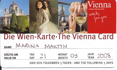 скидочные карточки Вены