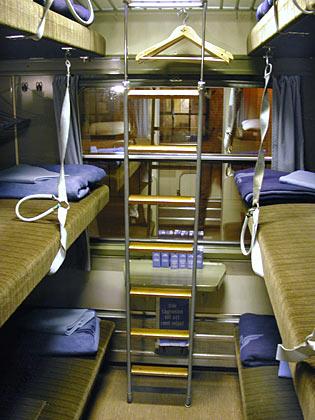купе ночного поезда в Европе CityNightLine